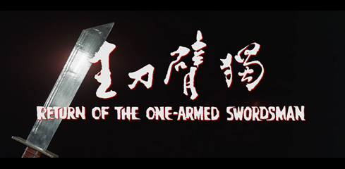 Return of the One-Armed Swordsman (1969) movie title