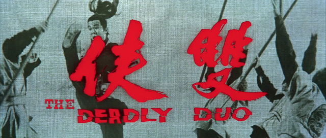The Deadly Duo (1971) movie title