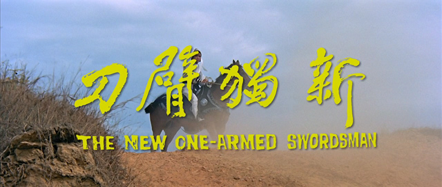 The new One-Armed Swordsman (1971) movie title