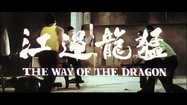 The Way of the Dragon trailer title