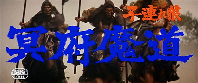 Lone Wolf and Cub: Baby Cart in the Land of Demons movie