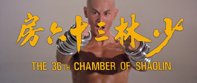 The 36th Chamber of Shaolin (1978) movie title