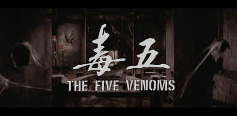 Five Deadly Venoms (1978) Shaw Brothers movie title