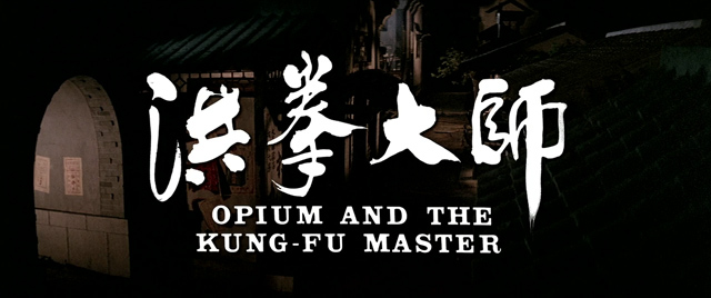 Opium and the Kung Fu Master (1984) movie title